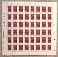 FRANCE 2007 FEUILLE COMPLETE LA NATIVITE , Miniature D´un Manuscrit XVème Siècle  YT 4058** ; 48 TIMBRES - Feuilles Complètes