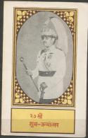 NEPAL - 1981 KING BIRENDRA FIRST DAY FOLDER   SG 417  Sc 397 - Nepal