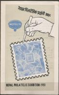 NEPAL - 1981 NEPAL'81 STAMP EXHIBITION FIRST DAY FOLDER   SG 416  Sc 396 - Nepal