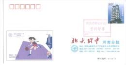 Basketball   ,   Prepaid Cover, Postal Stationery - Basketbal