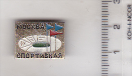 USSR Russia Old Sport Pin Badge - Moscow Sports - Patinaje Artístico