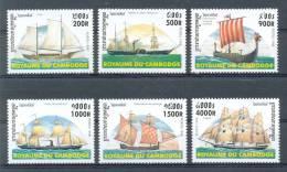Mtw884 TRANSPORT ZEILSCHIP SCHEPEN SAILING SHIP SCHIFFE CAMBODGE CAMBODJA 1998 PF/MNH - Boten