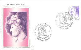 82484 )   FDC  Donne Nell'arte - Serie Ordinaria - 17 Febbraio 2004 - 1946-.. République