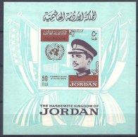 Visite Du Roi Aux Nations-Unies Neuf LUXE - Jordanie