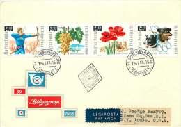 1966  Journée Du Timbre : Archer, Raisins, Fleurs, Chiens Dans L'espace Bande De 4 MiNr 2271-4A - FDC