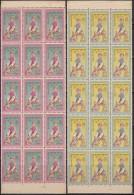Bhutan MNH 1963, Block Of 15, Freedom From Hunger, Agriculture Grains - Bhutan