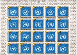Bhutan MNH 1971, 5ch Full Sheet Of 20 Stamps, United Nations, UN, U.N. As Scan - Bhoutan