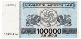 GEORGIA 100000 COUPONS 1994 Pick 48Ab Unc - Georgia
