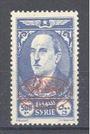 Syrie: Yvert N°A 114**; MNH; Voir Le Scan - Syrie (1919-1945)