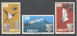 Formose: Yvert N° 434/6**; MLH; Oiseaux; Birds; Vögel; Hirondelles; Mouette;s Grue - 1945-... République De Chine