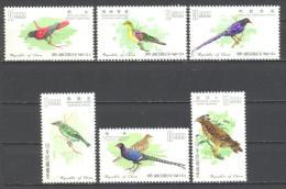 Formose: Yvert N° 580/5**; MLH; Oiseaux; Birds; Vögel;  Loriot; Pigeon; Pic; Barou; Faisan; Aigle - 1945-... République De Chine