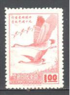 Formose: Yvert N° 600**; MLH; Oiseaux; Birds; Vögel; Oies Sauvages - Ungebraucht