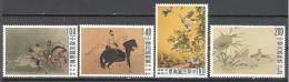 Formose: Yvert N° 327/30**; MLH; Oiseaux; Birds; Vögel; Canards Mandarins - 1945-... République De Chine