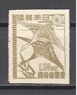 Japon: Yvert N° 356(*) ; Oiseaux; Birds; Vögel; Oies Sauvages - 1926-89 Emperor Hirohito (Showa Era)