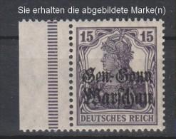 Dt.Post Polen,12b,links Dgz,xx  (3571) - Besetzungen 1914-18