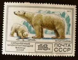 URSS - RUSSIE  Ours (Yvert N° 4443) Neuf Sans Charniere ** MNH - Bären
