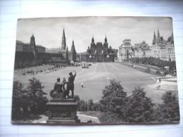 Rusland Russia CCCP USSR  Moscou Moscov Mockba Red Square - Russie
