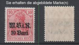 Militärverwaltung In Rumänien,4b,xx,gep.(3571) - Besetzungen 1914-18