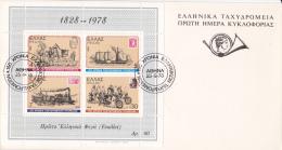 Minisheet On FDC: Greece 1978 Post (G41-12) - FDC