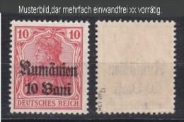 Militärverwaltung In Rumänien,9b,xx Gep. (3571) - Besetzungen 1914-18