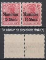 Militärverwaltung In Rumänien,9a,Za,xx,gep. (3571) - Besetzungen 1914-18