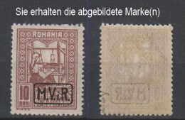 Militärverwaltung In Rumänien,Zwangszuschlagsmarken,Nr.3y,xx,gep.(3571) - Besetzungen 1914-18