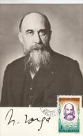 NICOLAE IORGA, WRITER, MEMORIAL HOUSE, CM, MAXICARD, CARTES MAXIMUM, OBLIT FDC, 1971, ROMANIA - Escritores