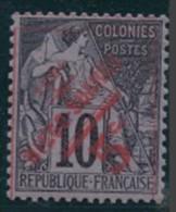 1891.   DIEGO-SUAREZ    (Colonie Française)    Lot  N° 25 .  2013 - Unused Stamps