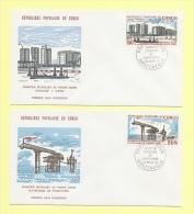 4 FDC - CONGO - Chantier Petrolier De Pointe Noire - 1973 - FDC
