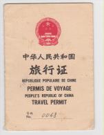 R.P. CHINE Permis De Voyage (Passeport) 1997 P.R. CHINA Travel Permit (Passport) - Historische Documenten