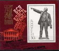 RUSSIE - N° BF193** - 70è ANNIVERSAIRE DE LA REVOLUTION D'OCTOBRE - 1923-1991 USSR