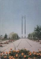 ZS46711  Dushanbe   2 Scans - Tadjikistan