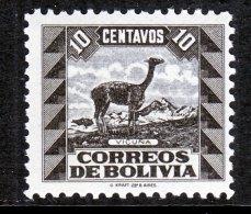 Bolivia 254   **     FAUNA  LLAMA - Bolivia