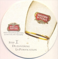 #D46-168 Viltje Stella - Sous-bocks