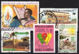 CAMEROUN  N° LOT__ OBL  VOIR SCAN - Cameroon (1960-...)
