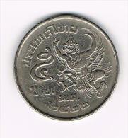 - THAILAND 5 BAHT  1979 - Thaïlande