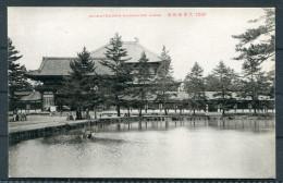 Japan Daisutsuden Kagamiike Nara - Japan