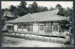 Japan Todaiji Sangwatsudo Nara - Japan
