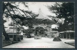 Japan Kofukuji Nanendo Shrine Nara - Other