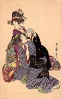 DEUX GEISHAS - ESTAMPE JAPONAISE ANCIENNE : SHIMBI SHOIN - TOKYO - ANNÉE / YEAR ~ 1905 (o-538) - Japan