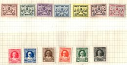 VATICAN First Stamp Issue 1929 Complete Set Of 13 Values Mounted Mint - Vatican