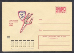 8154 RUSSIA 1972 ENTIER COVER Mint STUDENT SPORT INSTITUTE GYMNASTIC GYMNASTICS GYMNASTIQUE WOMAN FEMME USSR 72-178 - Gymnastics