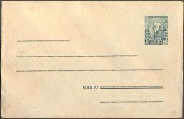 YUGOSLAVIA - JUGOSLAVIA - PS Mi. U17 - GRAPES - SERBIA - 1949 - Interi Postali