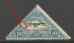 Estland Estonia 1925 Air Mail Michel 49 A (First Printing/ligatne) + PLATE ERROR E: 1 - Estland