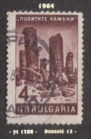 1964 - Europe - Timbre De Bulgarie - Pierres Levées, Près De Varna - 4 S. Brun-violet - - Oblitérés
