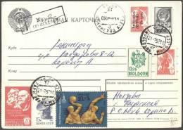 MOLDOVA - ROSSIA - TRANSNITRIE - PROVISOIRES DE TIRASPOL - RECOM CARD - 1992 - Moldova