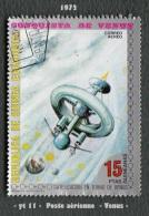 1972 - Afrique - Guinée équatoriale - Poste Aérienne - 15 Ptas. Conquête De Vénus - - Space