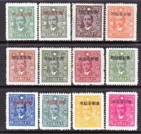Old China  SINKIANG  162-73   *  1944 Issue - Sinkiang 1915-49