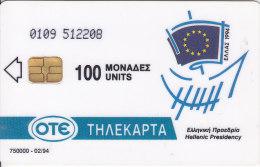 Greece, X0023, Ø1Ø9, Abduction Of Europe, 2 Scans.   Chip : SM 2 - Greece