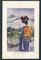 Japan Geisha Kimono Beauty Postcard - Unclassified